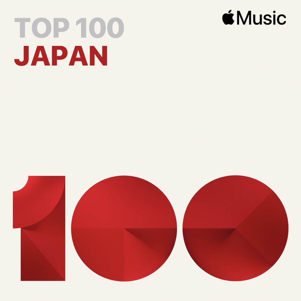 トップ100:日本